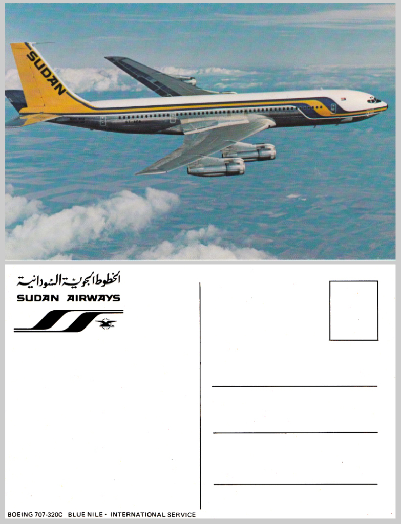 Sudan Airways Postcard