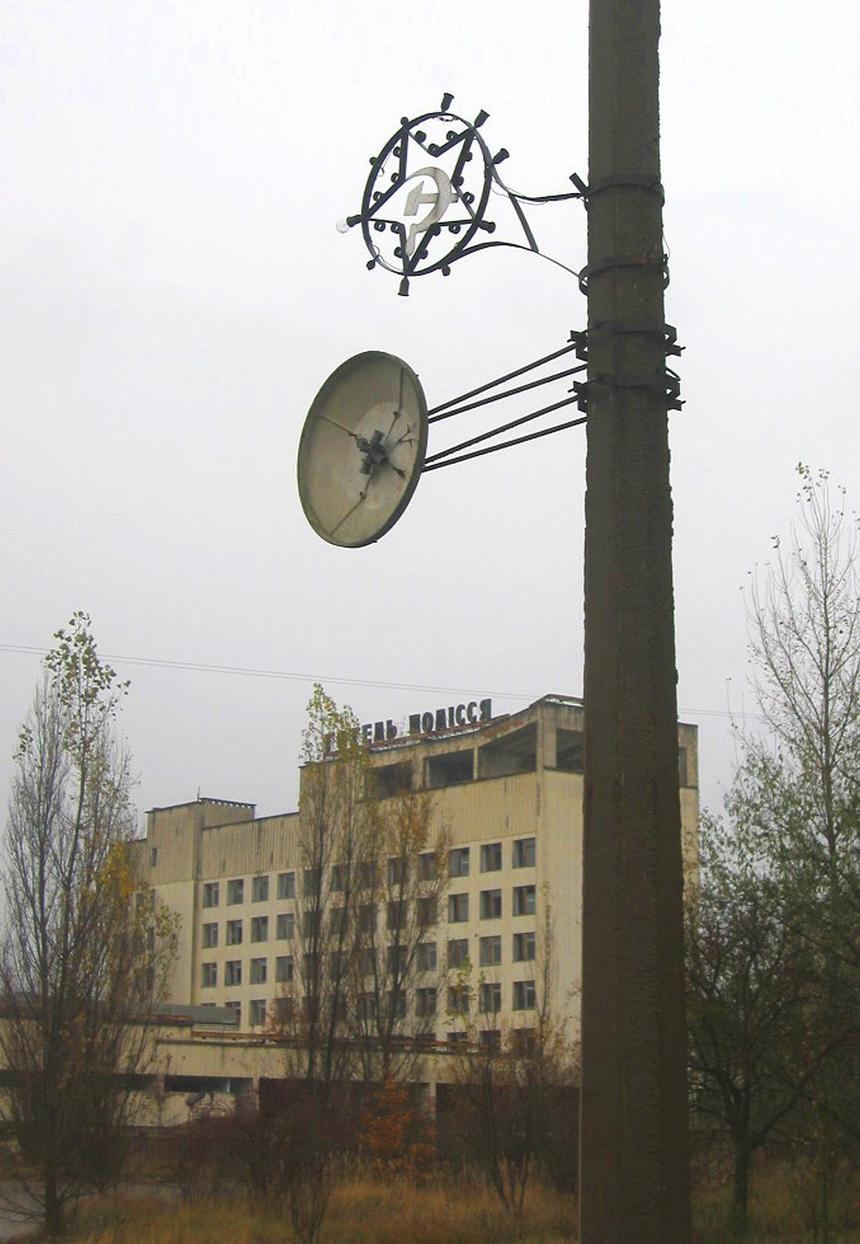 Chernobyl Pripyat Hotel