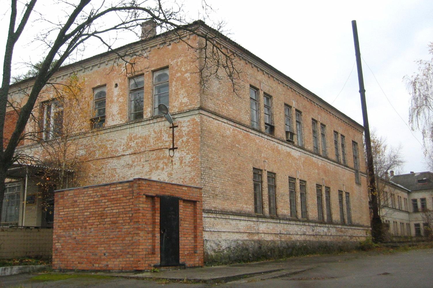 Chernobyl Pripyat KGB Building