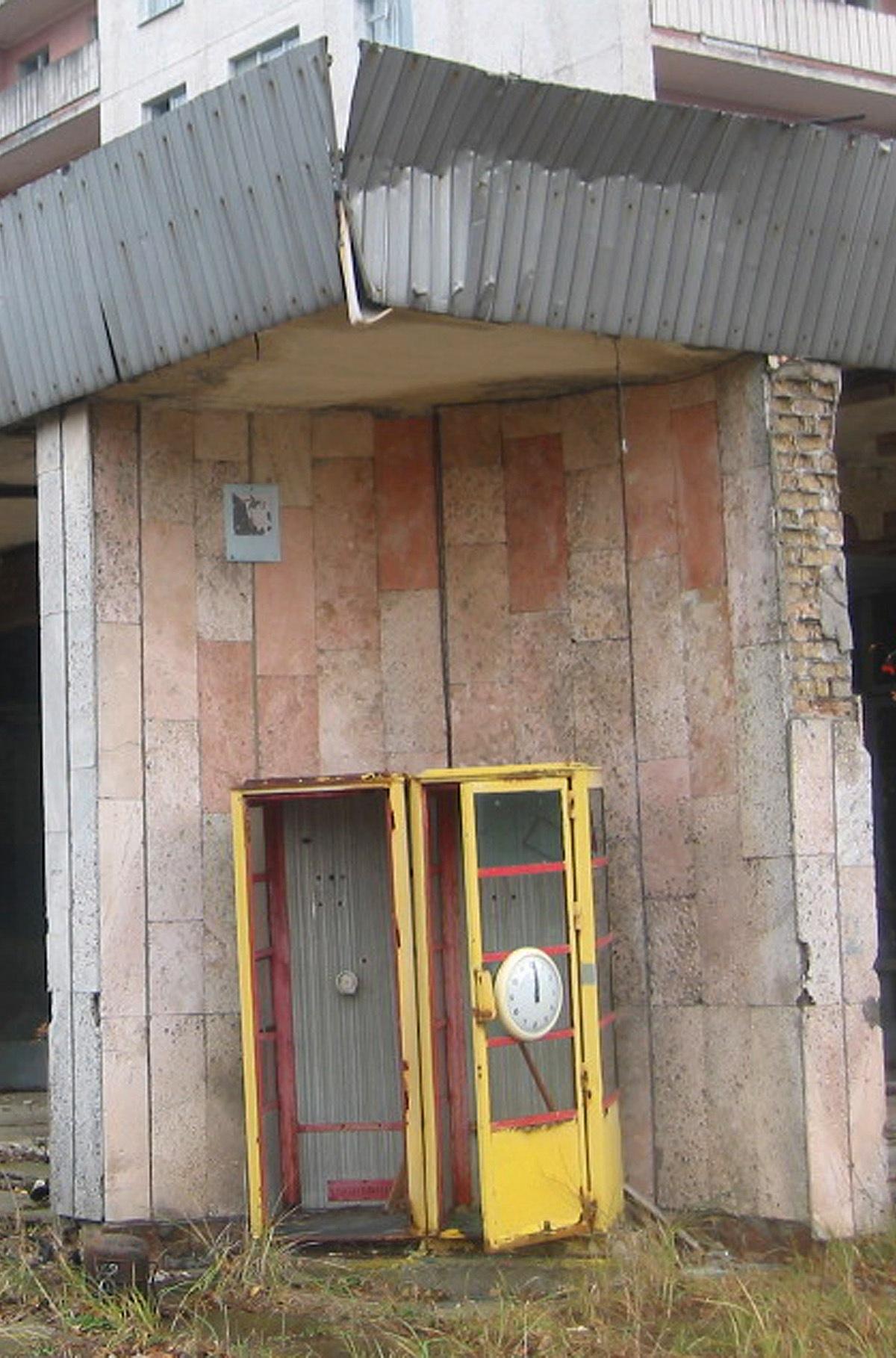 Chernobyl Pripyat Phone Booth