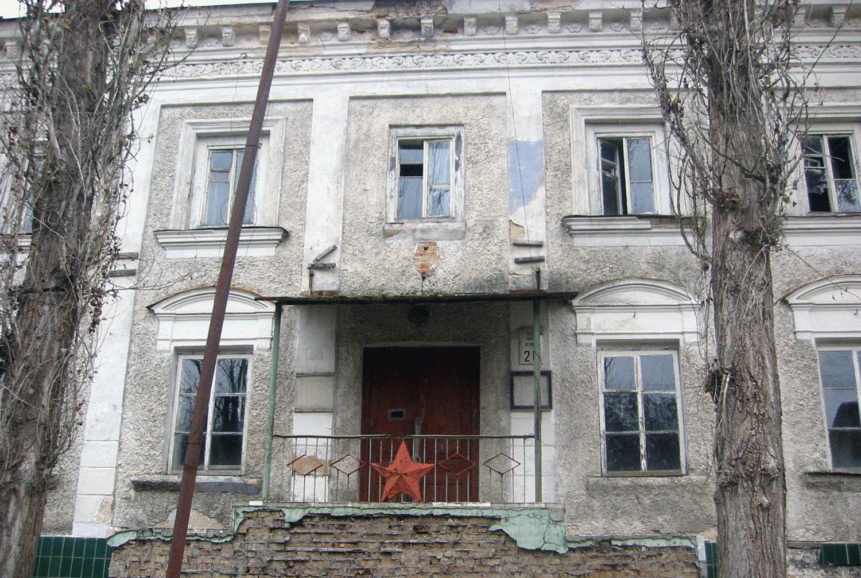 Chernobyl Pripyat Red Star