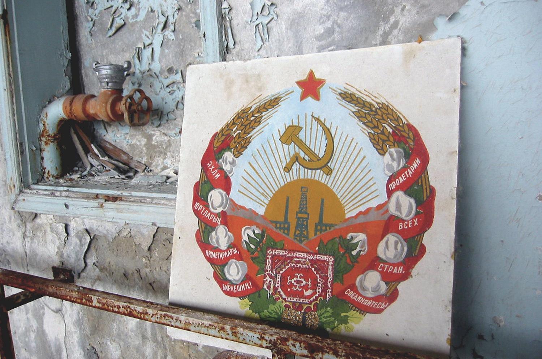 Chernobyl Pripyat Soviet Poster